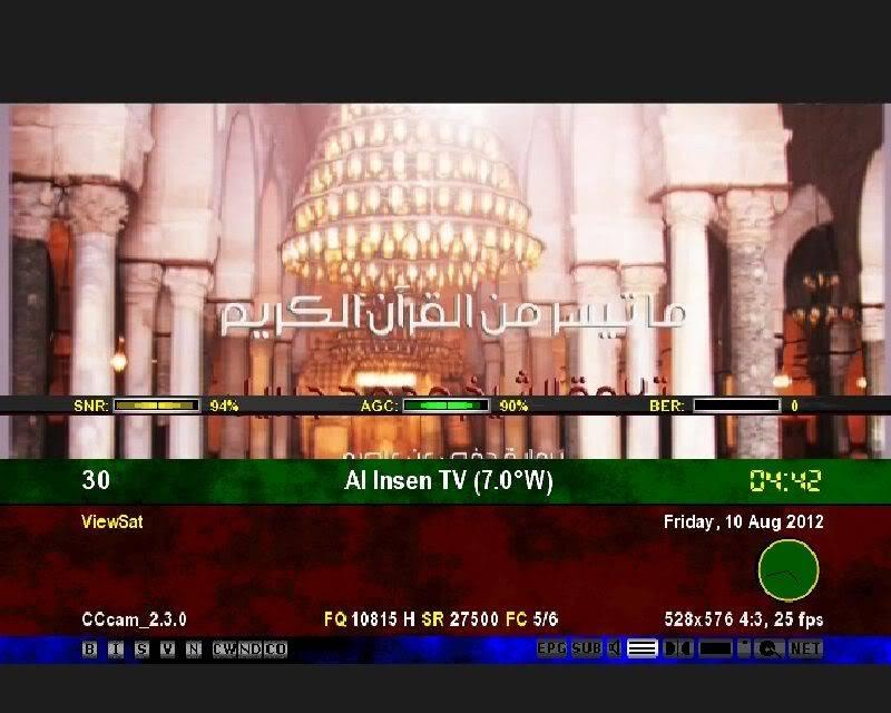 ترددات القنوات الاسلامية على مدار النايل سات 489ef3ea