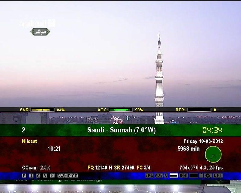 ترددات القنوات الاسلامية على مدار النايل سات 4fca4e3d