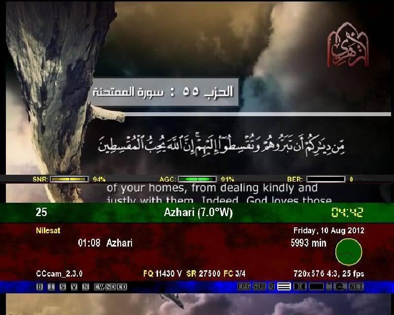 ترددات القنوات الاسلامية على مدار النايل سات 51e97451