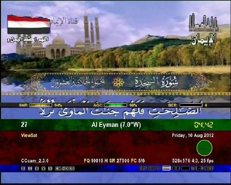 ترددات القنوات الاسلامية على مدار النايل سات 696e45e2