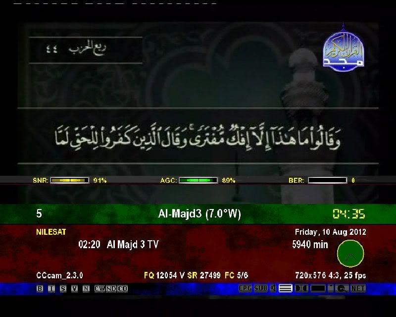 ترددات القنوات الاسلامية على مدار النايل سات 6fccb172