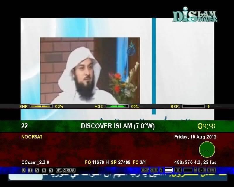 ترددات القنوات الاسلامية على مدار النايل سات 80085be3