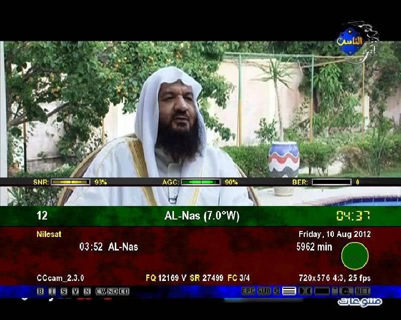 ترددات القنوات الاسلامية على مدار النايل سات 80a6eadb