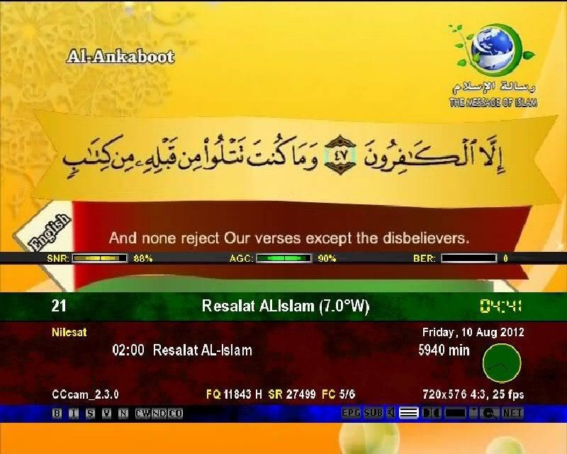 ترددات القنوات الاسلامية على مدار النايل سات 9f282261