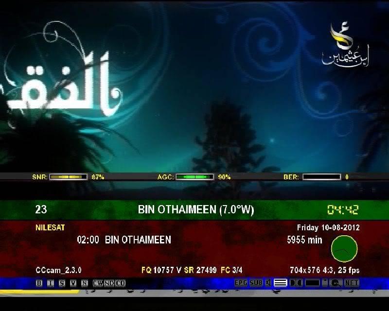 ترددات القنوات الاسلامية على مدار النايل سات Bf6afd5b