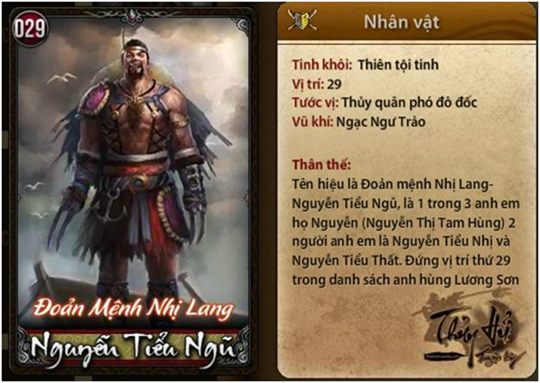 [thảo luận]thủy hử, game online sắp ra mắt NewPicture12