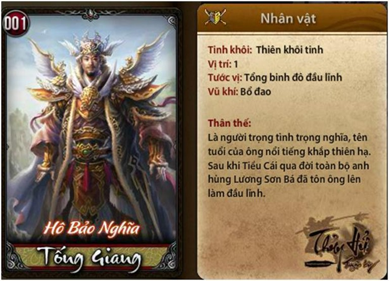 [thảo luận]thủy hử, game online sắp ra mắt NewPicture2