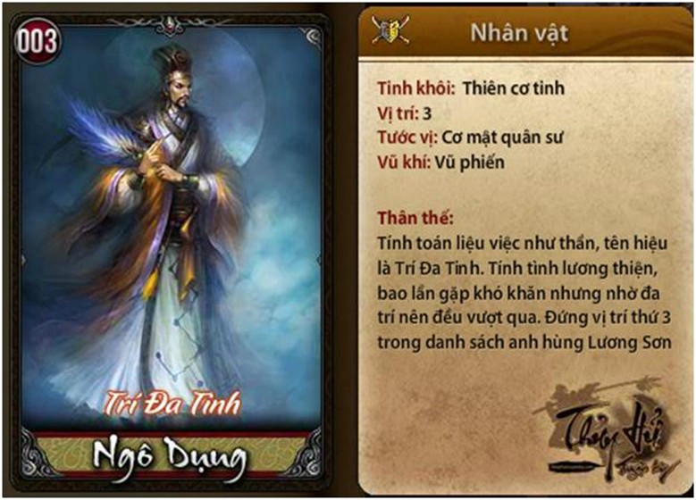 [thảo luận]thủy hử, game online sắp ra mắt NewPicture3
