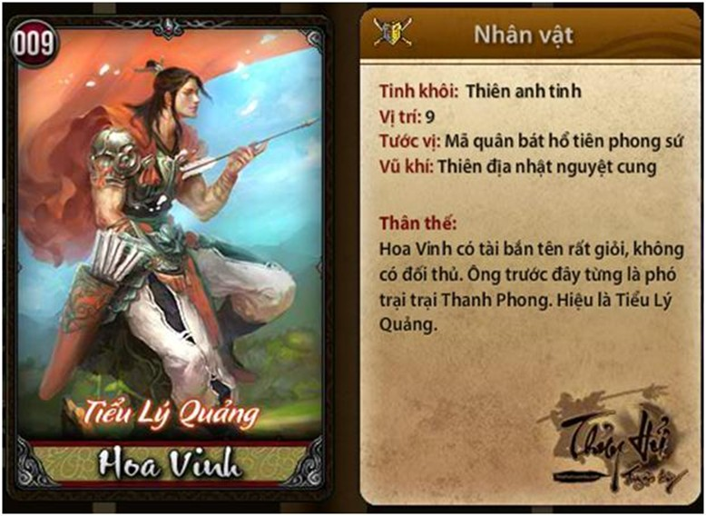 [thảo luận]thủy hử, game online sắp ra mắt NewPicture5
