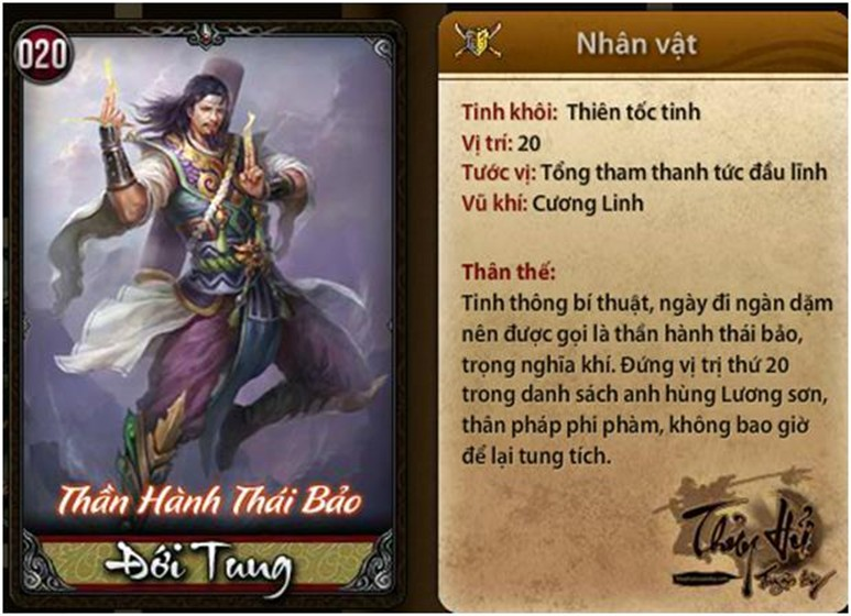 [thảo luận]thủy hử, game online sắp ra mắt NewPicture9