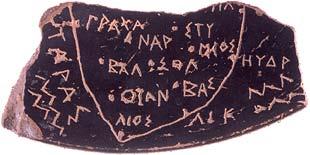 Harta ilire, më e lashta në Evropë Wmap18_zpsff0ba770