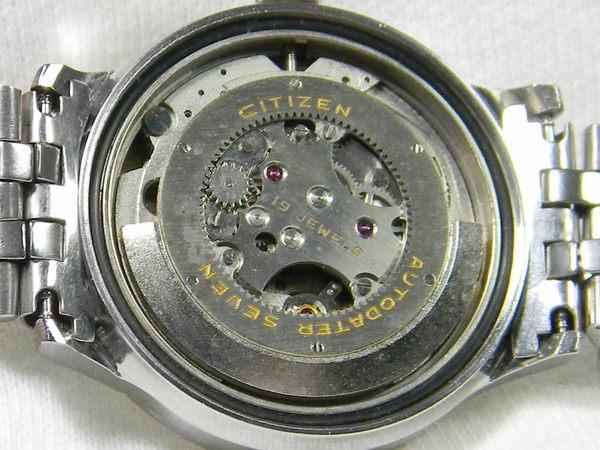 Vintage Citizen JET Auto Dater CAD-8_zps568a4f1a