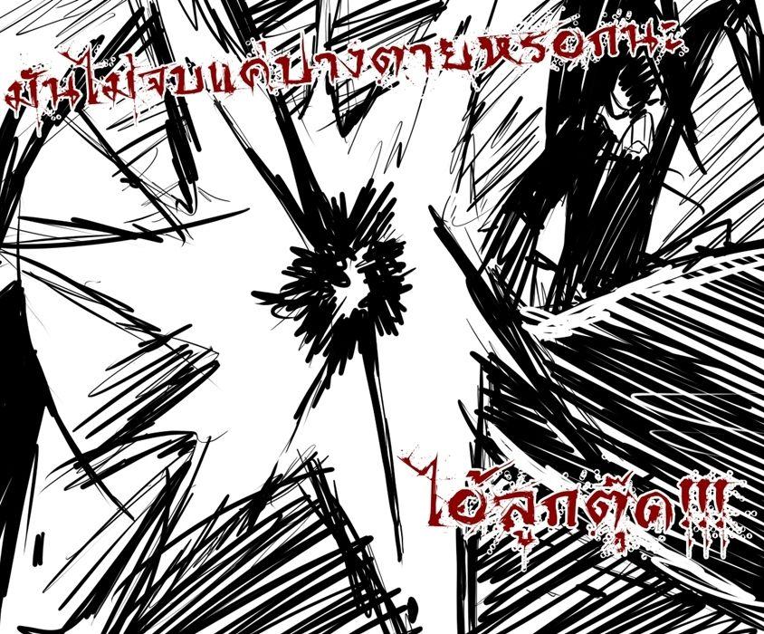 """[CFSummer] กิจกรรม """"บันไดเกาะพิศวง"""" เริ่มรับสมัครแล้ว ณ บัดนี้! - Page 2 Game3-2"""