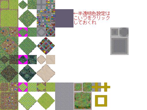Tileset A1, A2, A3, A4, A5 Tilea2mj1