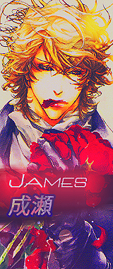 James Naruse