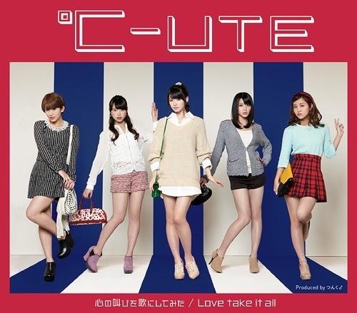 Reveladas as capas e tracklist do novo single das ºC-ute! 20140210-062014_zpsa69bf2e0