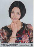 Kodama Haruka (Team H) Th_Haruka178_zpsa89a482a