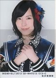 Matsui Jurina (Team S) Th_Jurina1889_zps6b2ef447