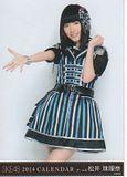 Matsui Jurina (Team S) Th_Jurina2088_zpsffac04d8