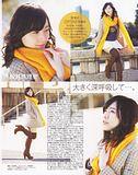 Matsui Jurina (Team S) Th_Jurina2104_zps188950c2