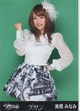 Takahashi Minami (Team A) Th_Minami2147_zpseb9ef40d