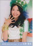 Kitahara Rie (Team K) Th_Rie2063_zps32bebbbb