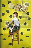 Oshima Yuko (Team K) Th_Yuko4085_zpsb9e1eca4