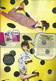 Oshima Yuko (Team K) Th_Yuko4086_zpsf7f97ef5