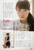 Nakajima Saki Th_bogkyu-4_zpsb662014a
