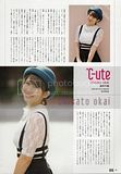 Chisato Okai Th_bogkyu-5_zpse01f4df5