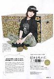 Oshima Yuko (Team K) Th_jphip188271_zpsf0182278