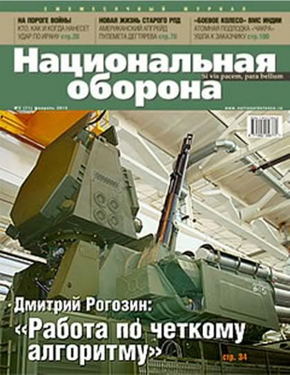 """المغرب يتسلح من روسيا بنظام دفاع جوي من طراز """"البانتسير""""  - صفحة 3 2012-03-27_090556"""