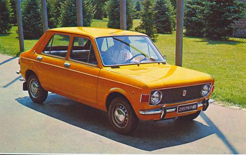Automobili i motori u ex YU Zastava_101_1971_2