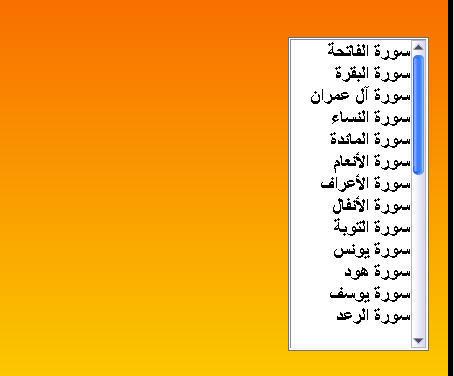 شروحات مجمعه لكيفية عمل أسطوانات أسلاميه ودعويه .. Image003