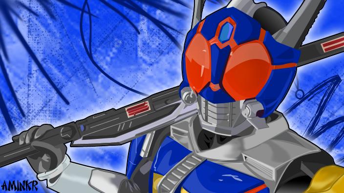 Grupo Inti | Anime Catamarca - Portal Rodformvector