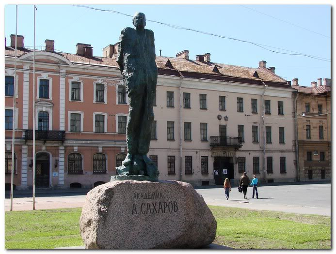 Городские скульптуры - Страница 3 2_3june_2007063