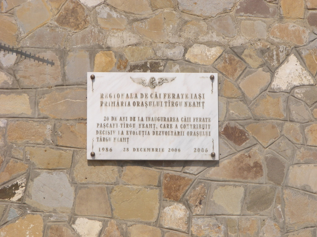 Targu Neamt- 517 DSCF0107_zpsewwq33bj