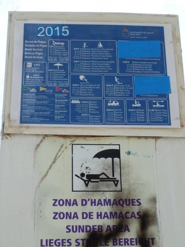 Lockers on the beach in PN P1030610_zpsscfonoe3