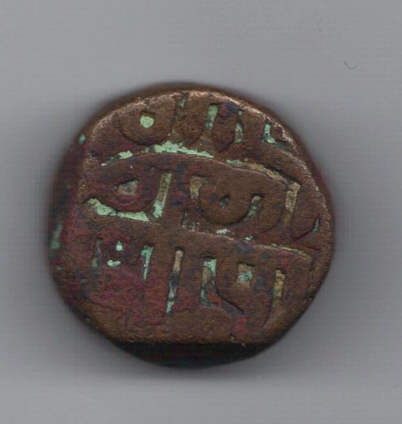Shams al-Din Muzaffar II (AH917-932/AD1511-1525), 1 1/2 falus.  Monedaindia_zps27c56bcf