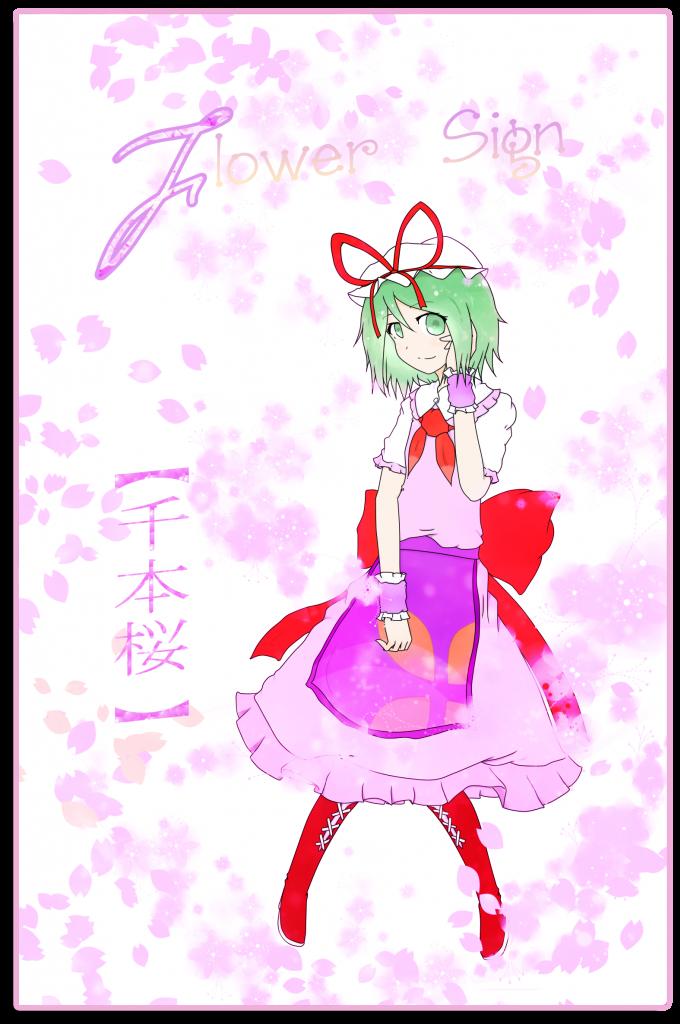 [Gallery] °.☆*:.。. ugne[T] [T]eam .。.:*☆˖° SayukaYuukiFlowerSignSenbonzakura_zps5742561c