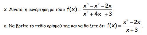 Απλά Μαθηματικά... Capturemualphatheta_zps74d4db24