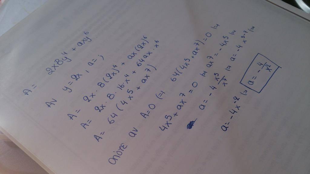 Απλά Μαθηματικά... DSC_0198_zpsa4kuh535