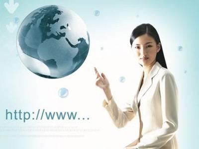 Tổng hợp tin dịch vụ tại miền Trung. Hỗ trợ đăng tin. Quang-cao-truc-tuyen1_zpsc08bd2a8