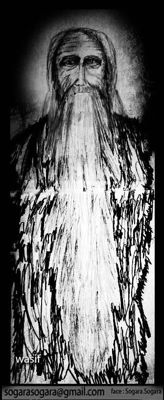 صورة القديس الانبا بولا اول السواح من رسمى S150_zps6a4d0539