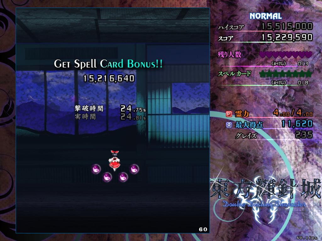 Touhou 14 spell card-uitdaging: Shingeki no Kobito - Pagina 2 Normal_zps07753fad