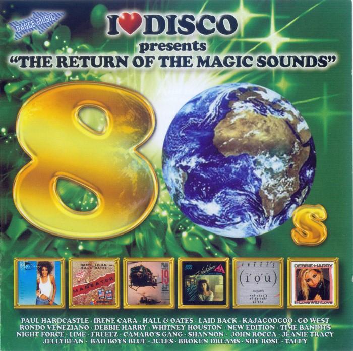 V.A. - I Love Disco 80's (8 Vols.) (WAV) FrontCustom_zps2cb74c64