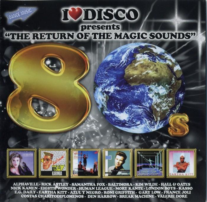 V.A. - I Love Disco 80's (8 Vols.) (WAV) Various-ILoveDisco80sVol6-FrontCustom_zpsc2e963ca