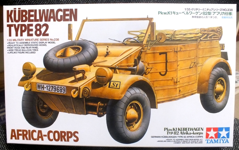 Tamiya Kubelwagen Type 82 240613351A_zps728c0638