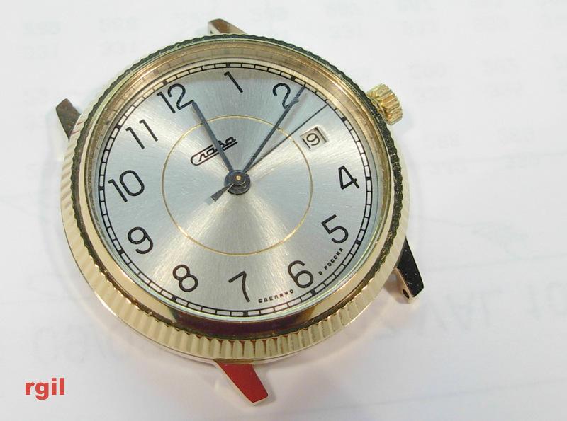 Révision d´une montre Slava 501-087
