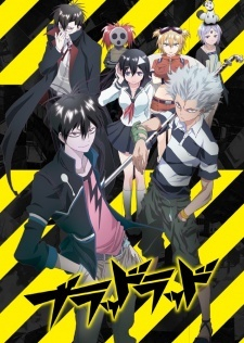 [OnGoing]Blood Lad [MP4 480p] ~Episode 9 Added~ 47677_zps34ed699d